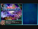 【RTA】デジモンワールド デジタルカードバトル Any% 2時間33分37秒 part1