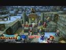 【初見】ドラゴンクエストビルダーズ2をやる(ネタバレ注意) Part 36【PS4PRO】