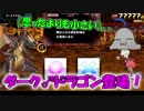 【QMAXIV】ミューと賢決闘者を目指す ~97限目~【kohnataシリーズ】