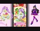 キラッとプリ☆チャン プレイ動画 「ミラクル☆キラッツ クリスマスメドレー」