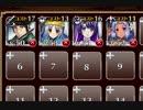 【復刻】(竜殺しの剣) 田園の双竜 神級☆3【ケラ王子+銀ユニ×4】