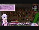 【minecraft】ゆかりさんは石の中でガチャを回す#09【StoneBl...