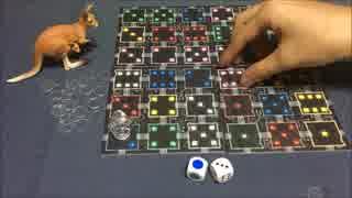 フクハナのボードゲーム紹介 No.318『マイクロロボット』