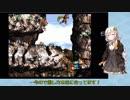 【VOICEROID実況】紲星あかりのスーパードンキーコング3のんびりゲーム実況【part8】