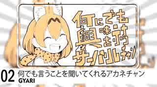 【メドレー単品】にゅーいやぁー!~あけ