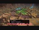 【ドラクエビルダーズ2】 Part25 からっぽ島の開拓がはじまる!【ゆっくり実況】