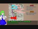 【ヘックス制】オーダーオブバトル:ブリッツクリークゆっくり実況プレイ Part8(最終回)【第二次世界大戦】