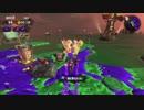 【細々と】Splatoon2 イクラ集めのバイト その246【実況プレイ】