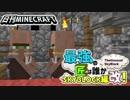 第86位:【日刊Minecraft】最強の匠は誰かスカイブロック編改!絶望的センス4人衆がカオス実況!#15【TheUnusualSkyBlock】