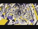[ニコカラ]-アイボリー- Aqu3ra onvocal