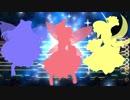 【東方自作アレンジ】妖精大戦争 ~ Faily Wars【単品アレンジ】