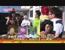 【ドラゴンボール芸人】まろに☆え~るTV-Z 其之十四【栃木】