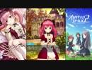 【オルタナティブガールズ2】 アイドルの条件 [魔性の微笑み]桜子