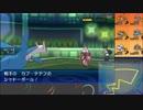 【ポケモンUSM】戦い続けるシングルレートPart416 【大会動画もみてね】