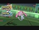 【ポケモンUSM】最強トレーナーへの道Act371【エムリット】