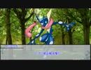 【シノビガミ】たらこ・たらこ・たらこ 第六話【実卓リプレイ】