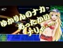 【Redout】ぼいろれーしんぐ! Rap.2