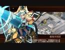【城プロRE】異界門と運命の観測者-後-難 大砲のみ1人