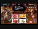 クイズマジックアカデミー 協力イベント ダークドラゴン