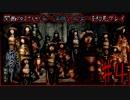 [ホラゲー実況]関西のおじさんが零~濡鴉の巫女~を初見プレイ#4