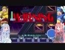 【Voiceroid実況】超葵的ロックマンX4 part.5【ロックマンX4】