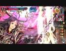 【録画wlw】桜花を片手にかぐや52【EX02/注目度1390.0~】