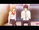 第83位:3D彼女 リアルガール episode☆14『文化祭における重要な役割の件について。』 thumbnail