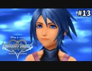 第61位:【実況】KINGDOM HEARTS Birth by Sleep 実況風プレイ part13 thumbnail