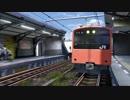 【電車でGO!!特別編】《VOICEROID実況》大阪環状線《參》
