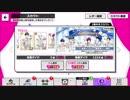 【無課金】A3!【2周年冬スカウト】10人選抜