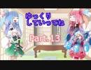 【ゆっくり実況】 Part.13 ゼルダの伝説風のタクトHD~フリーダムな旅~