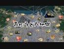 【酷道ドリフト】四国縦断 国道193号線その1