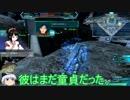 『ゆっくり実況』ループする戦場ガンダムオンライン45