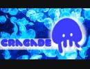 第30位:【オリジナル曲】CRAGADER【inst】 thumbnail