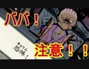 【大神 絶景版】白いモフモフ大神さんがお気楽に世界を駆ける 21話