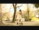 【まなみん】マカロニ/Perfume【踊ってみました。】