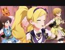 ミリシタ「Princess Be Ambitious!!」 13人ライブ 煌星装華衣装