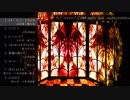 第58位:【人力刀剣乱舞】8曲メドレー【へし・伊達組・無用組】 thumbnail