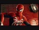 【Marvel's SPIDER-MAN】「高難度で初見プレイ!親愛なる隣人と王座を継ぐ者」第2回