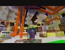 【Minecraft】ケモノ工業 71【ゆっくり実況】