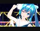 【MMD】 恋スルVOC@LOID 初音ミク(♮はぐみく!) 葉月式