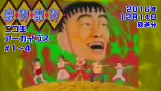 SFC【摩訶摩訶】今なお語られる伝説の奇ゲ