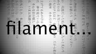 Filament / 初音ミク