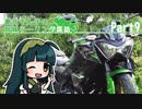 第35位:【東北ずん子車載】東北ずん子の宮城ツーリング探訪 part9 thumbnail