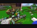 【Minecraft1.12.2】Voiceroid 音街ウナ CeVIO 葵ちゃんのmod環境の散歩17futurepack