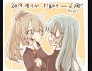 【艦これ】 2019冬イベ(邀撃!ブイン防衛作戦) E3-2甲 ...