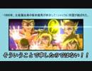 【MMDドラマ】 モノクロバディ ep 67 「レキシのおべんきょー」