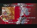 YBO2 - GREATEST HITS vol.2(Album Trailer)