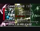 CANIS LUPUS - CANIS LUPUS Ⅱ(Album Trailer)