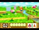 星のカービィ64とかいう神ゲー(?) をゆっくり実況プレイ Part1